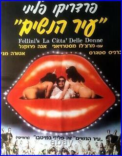 1980 Hebrew CITY OF WOMEN Original FELLINI FILM Theatre RARE POSTER Movie ISRAEL