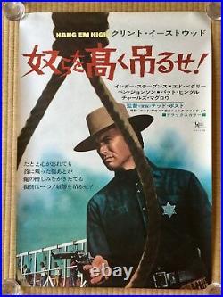 Clint Eastwood Hang'em High 1968 Japan Original Movie Theatre Poster Japanese