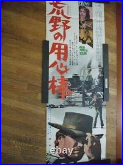 Clint Eastwood Sergio Leone A Fistful of Dollars 1965 Japan Theater Poster B2×2