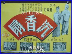 HONG KONG Movie Theatre Lobby Poster Lot of 8 Posters