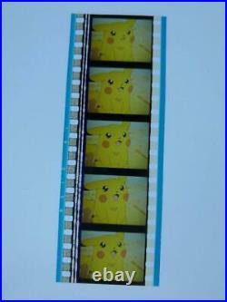 Rare Pokemon Movie Theater Version Movie Film Cell Cuts Set of 5 Frames
