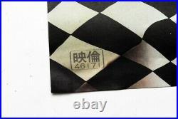 STEVE MCQUEEN 1971 LEMANS JAPAN ORIGINAL MOVIE THEATRE B2 Size POSTER (mn88)
