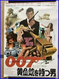 THE MAN WITH THE GOLDEN GUN JAMES BOND 007 JAPAN MOVIE THEATRE POSTER F/s