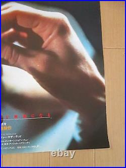 TWIN PEAKS FIRE WALK WITH ME-original Japan movie theater posters Type A