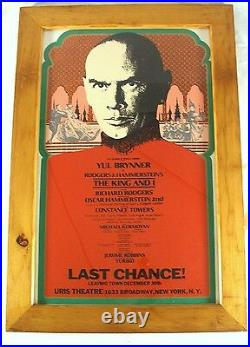 Yul Brynner King And I Uris Theater Broadway Play Ny Last Chance Lobby Poster